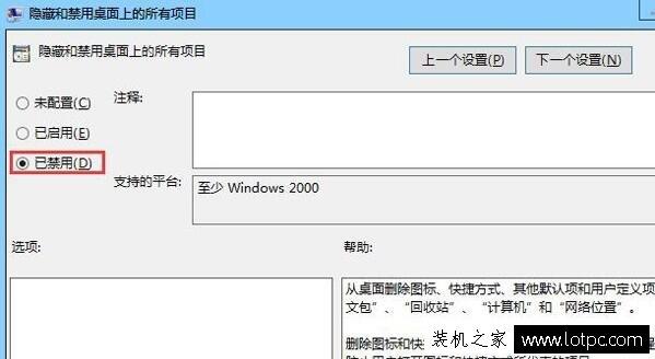 Win7系统鼠标右键新建word文档却无法新建word文档的解决方法