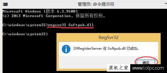 Win10系统提示0x80004005错误代码快速解决方法
